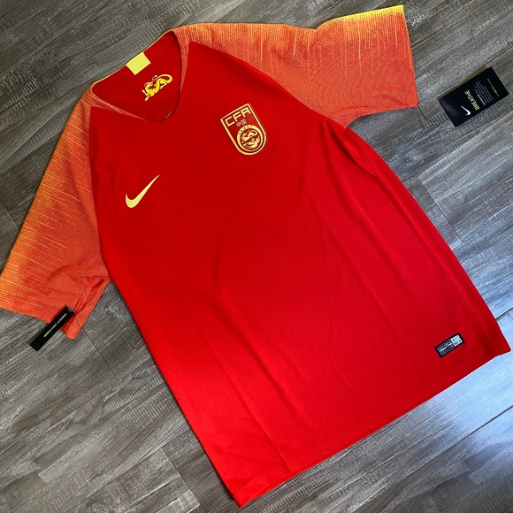 Nike China Stadium Soccer Jersey